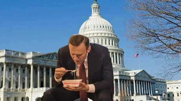У Навального отобрали святое!
