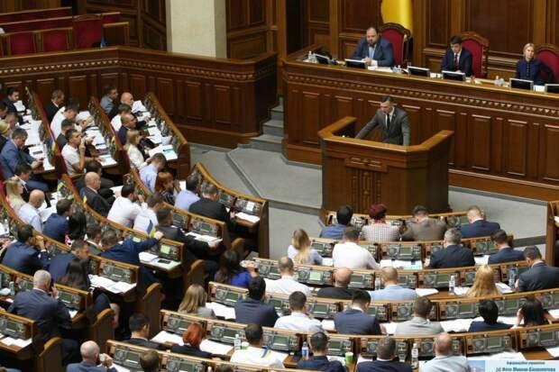 """За свидомые заслуги: на Украине «труженикам демократии"""" готовят повышенную пенсию"""