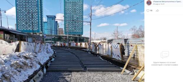 У метро «Щукинская» возобновился ремонт трамвайный путей