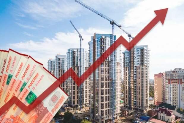 В России ожидается повышение цен на жилье