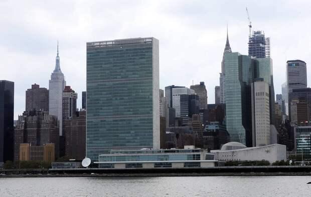 Штаб-квартира ООН  AP Photo/Richard Drew
