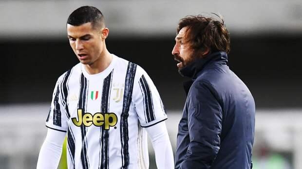 Пирло объяснил решение оставить в запасе Роналду на матч с «Лацио»