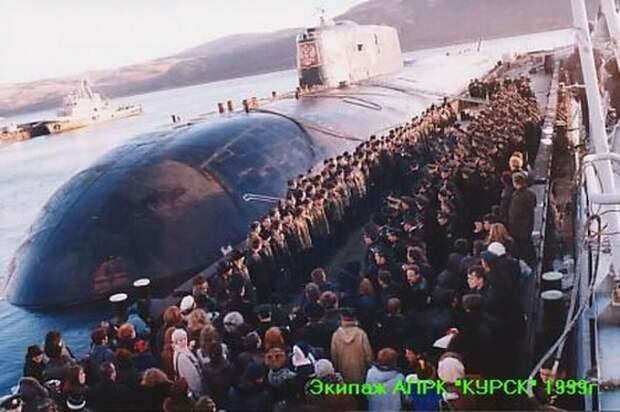 20 лет «Курску». Атака «Мемфиса» или взрыв своих торпед?
