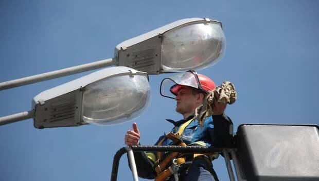 В Подольске объяснили причину работы уличного освещения днем