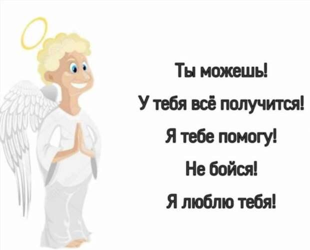 Иногда и дьявол говорит правду. Как различить голос Бога от правды дьявола (5 фото)
