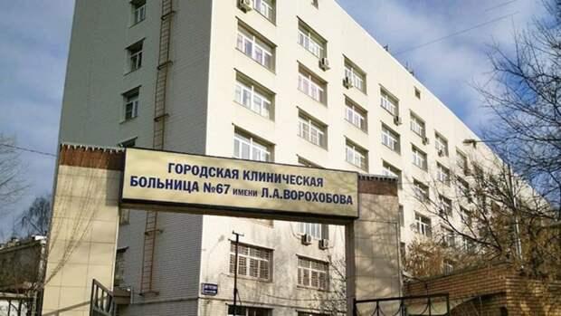 Пожилую москвичку с осложнениями после COVID-19 выписали из больницы