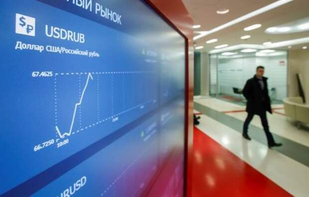 A man walks past an information screen inside the office of the Moscow Exchange in Moscow, Russia February 28, 2020. REUTERS/Maxim Shemetov