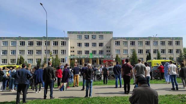 Задержан подросток, устроивший стрельбу в казанской школе