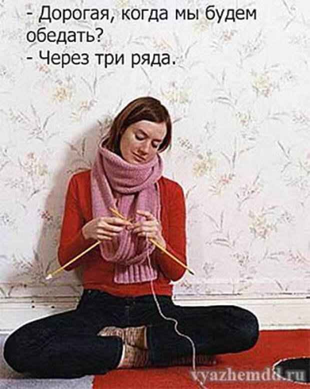 Улыбнитесь... Подружкам- рукодельницам посвящается