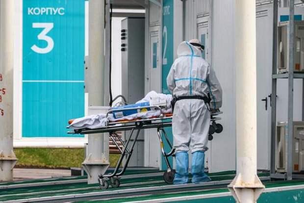 В Москве зарегистрировали наибольшее с 14 января число новых случаев заражения COVID-19