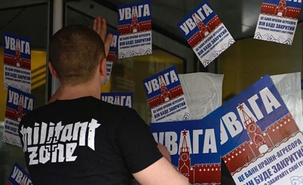 Agora Vox, Франция. Украина идет на самоубийственное обострение с Россией и Донбассом