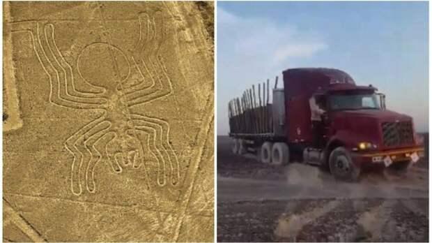 Древние линии Наска возрастом в 2000 лет попали под колеса водителя фуры