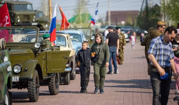 ПоТюмени вчесть 9мая проехала колонна военной техники
