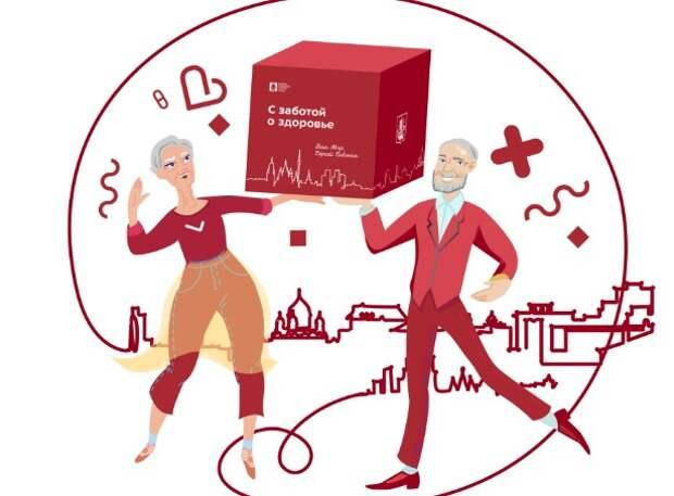 Вакцинировавшиеся пенсионеры из Ховрина получат «коробку здоровья» на Флотской
