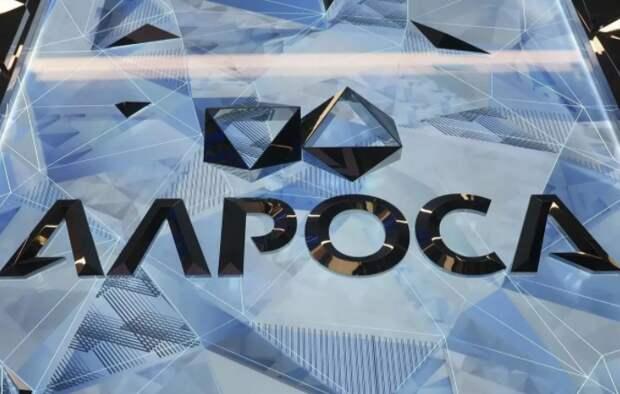 """Минфин РФ не рассматривает закупку алмазов у """"Алросы"""", динамика рынка хорошая - Моисеев"""