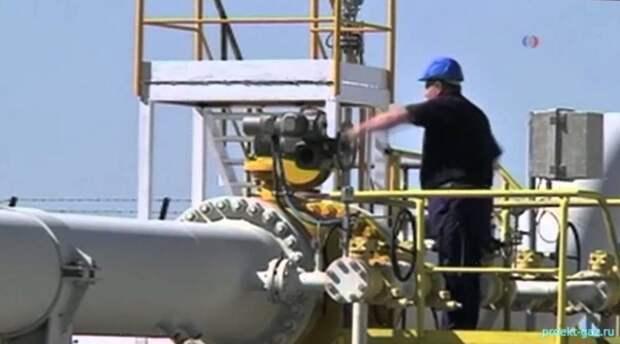 """ПАО """"Газпром"""" снижает стоимость газа для Болгарии"""
