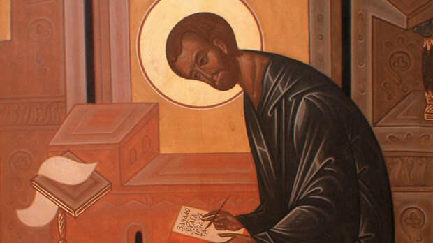 Апостол и евангелист Марк. Православный календарь на 8 мая