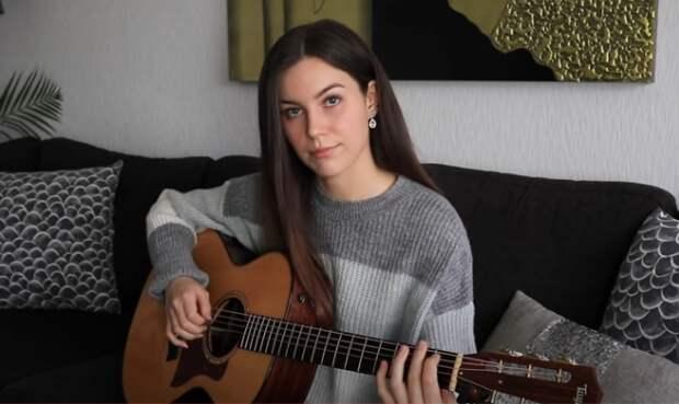 Gabriella Quevedo. Гитара