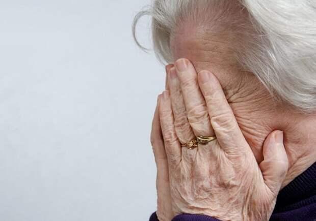 Пожилую костромичку ограбили экстрасенс и инородное существо