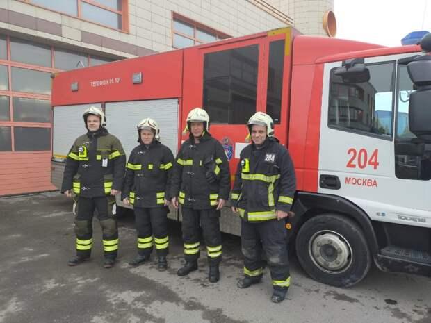 На бульваре Яна Райниса спасатели оказали помощь пожилой женщине
