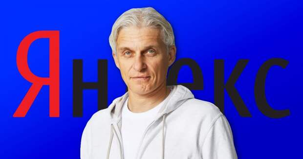 Яндекс покупает «Тинькофф банк»
