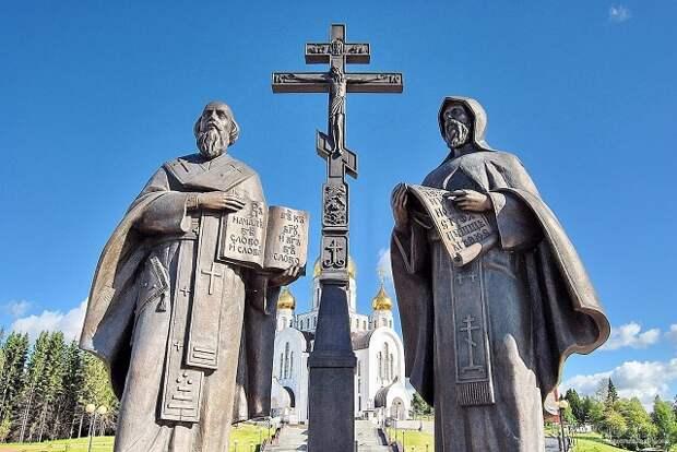 Жителей Кубани поздравили  с Днем славянской письменности и культуры
