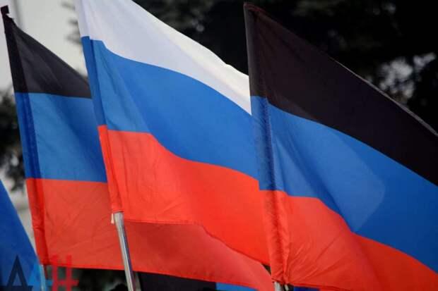 Доктрина «Русский Донбасс»: Вся Новороссия – неотъемлемая часть России