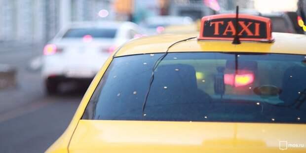 Неизвестные на проспекте Мира похитили сумку с тремя миллионами рублей и скрылись на такси