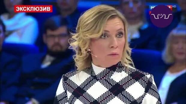 Мария Захарова рассказала об образовании и работе своего мужа