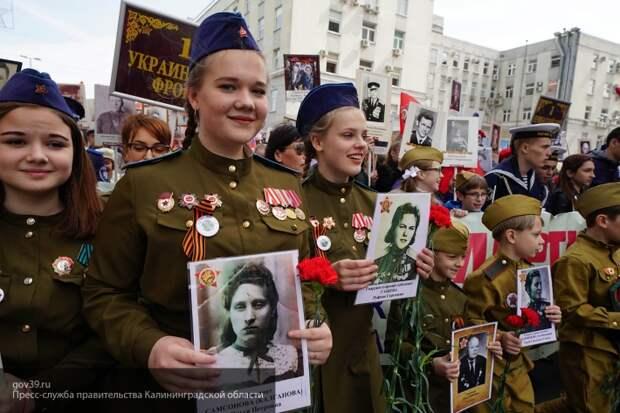Украинский политик призвал выходить на улицы 9 мая и праздновать День Победы