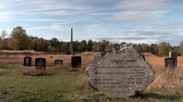 Бывшие узники концлагеря Берген-Бельзен посетили мемориал жертвам Холокоста