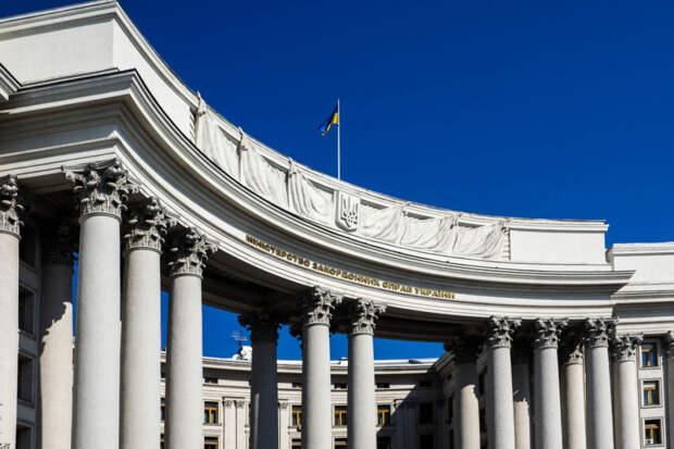МИД Украины выразил протест в связи с визитом депутатов «Единой России» в ЛДНР