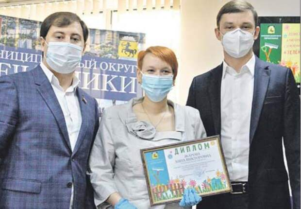 В Печатниках наградили участников конкурса «Зелёный двор»