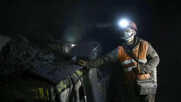 Рассерженные шахтеры сломали «концепцию» пенсионной реформы