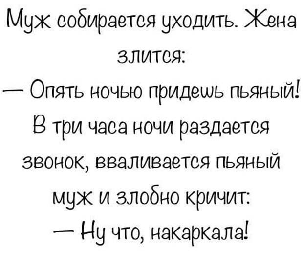 """Пела сегодня в """"караоке"""". Подошёл какой-то мужик, дал мне 500 рублей..."""