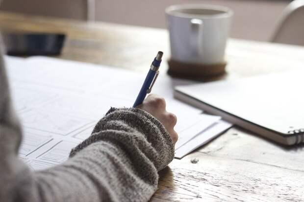 Дать, Написать, Лица, Документы, Бумаги, Ноутбук