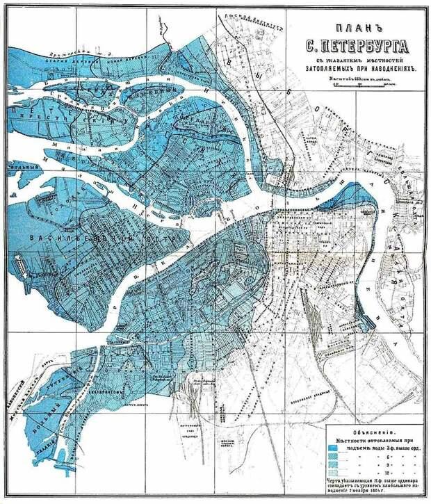 Карта затопленных районов Санкт-Петербурга, ноябрь 1824 год