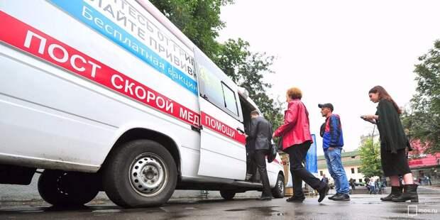 Возле станции метро «Тушинская» открылся мобильный пункт вакцинации от гриппа