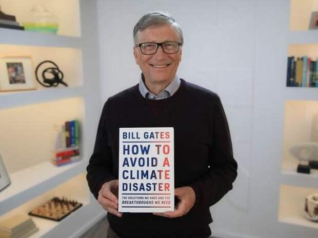 Билл Гейтс и его супруга Мелинда заявили о разводе