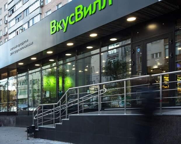 Основатель «ВкусВилла» запустит фонд на 10 млрд рублей без платы за управление