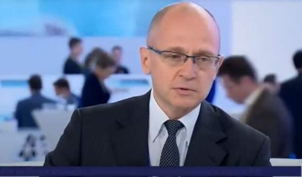 Сергей Кириенко занял должность главы наблюдательного совета общества «Знание»