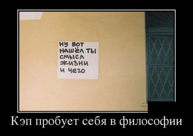 1453034491_07