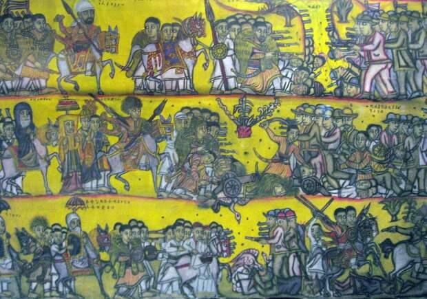 Эфиопский гобелен изображающий события