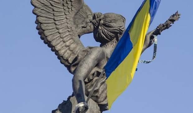 Война зааксайские рынки ипроблемы сУкраиной: чем еще запомнилась неделя вРостове