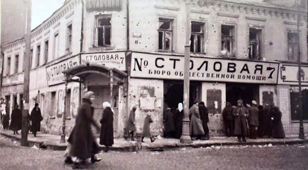 «Жизнь при царе»: чем питался средний класс в Российской империи