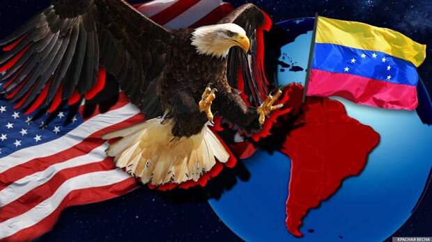 США пытаются отравить Венесуэлу