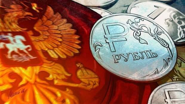 Рубль вырастет благодаря вложениям ФНБ