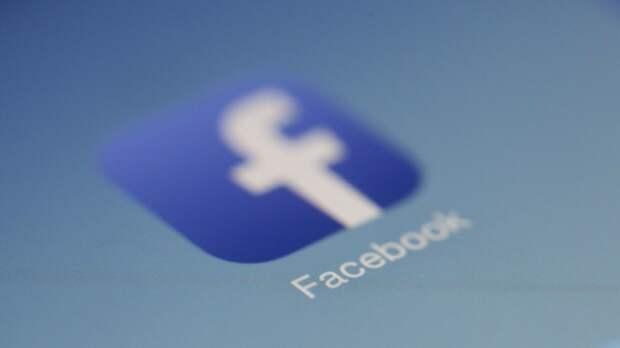 Facebook может получить в России еще один штраф в размере 28 миллионов рублей