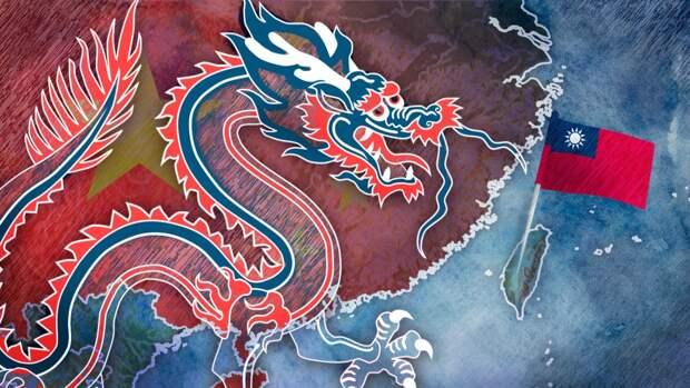 Global Times: США стоит воздержаться от военных «авантюр» в Тайваньском проливе