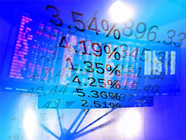 Российский рынок акций открылся в сильном минусе